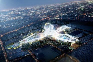 VAT at Dubai Expo 2020